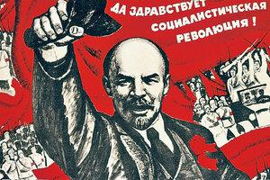 Так была у нас Великая Октябрьская революция или нет?