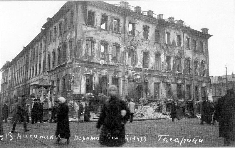 18139 Никитские ворота в ноябре 1917. Дом князя Гагарина.jpg