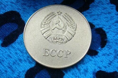 Артефакты СССР. Подробности.