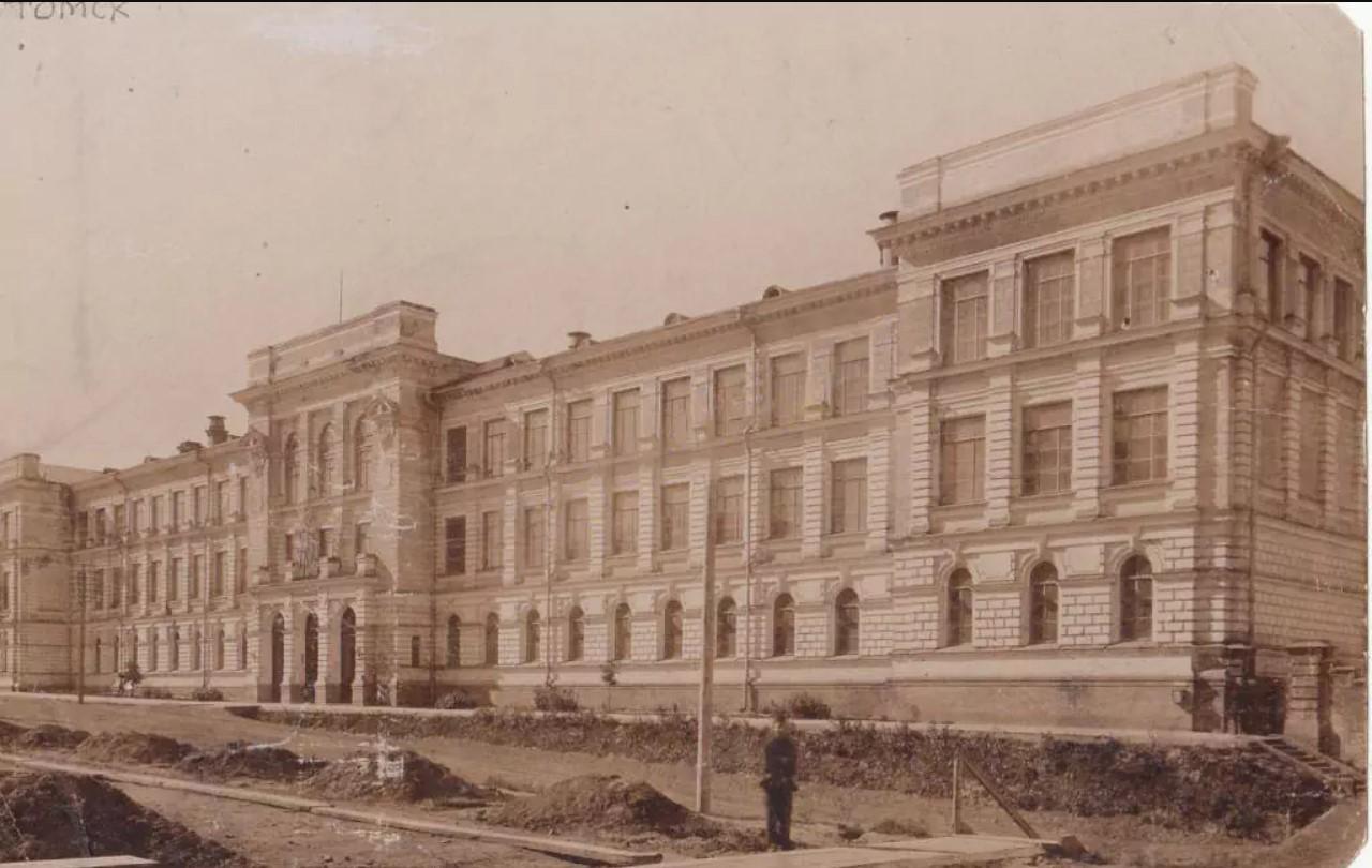 Технологический институт. Главный корпус