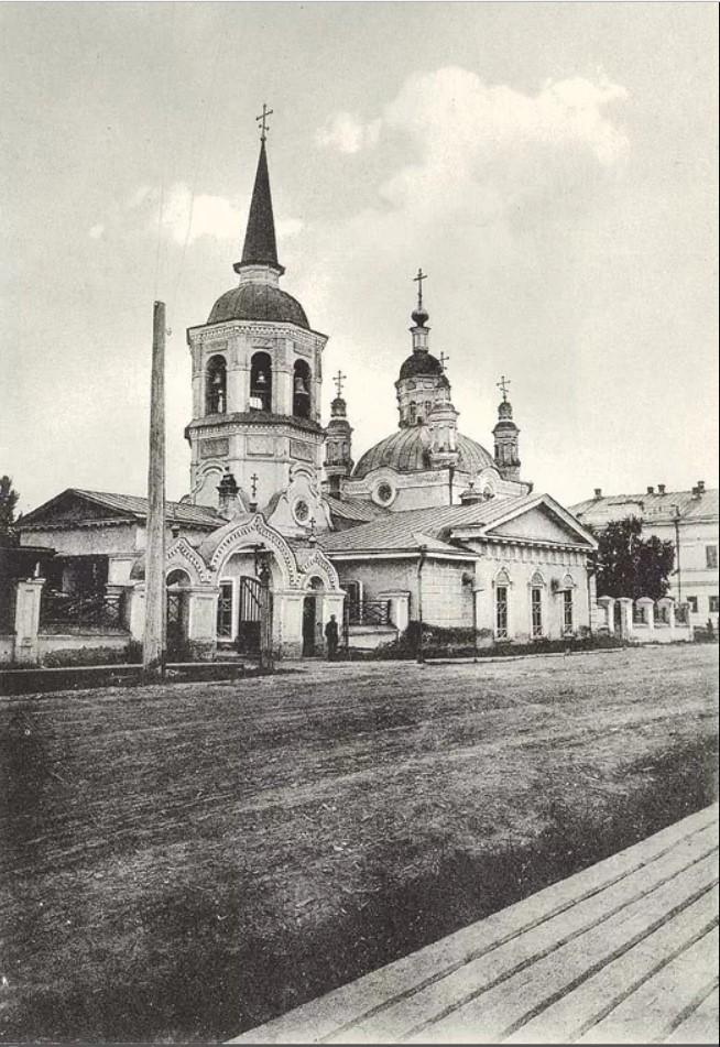 Храм в честь Сошествия Святого Духа на апостолов