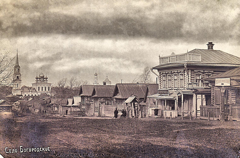 какой раньше был город богородск фото участок