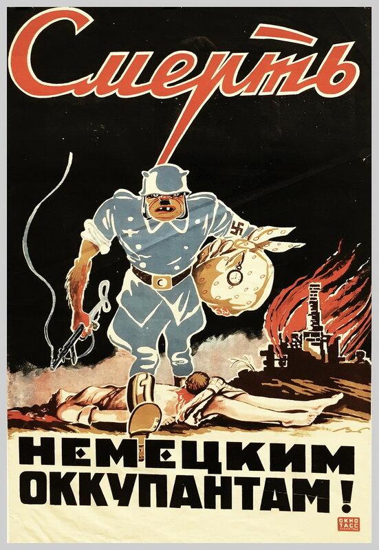 «Красная звезда», 25 августа 1942 года, Смерть немецким оккупантам!