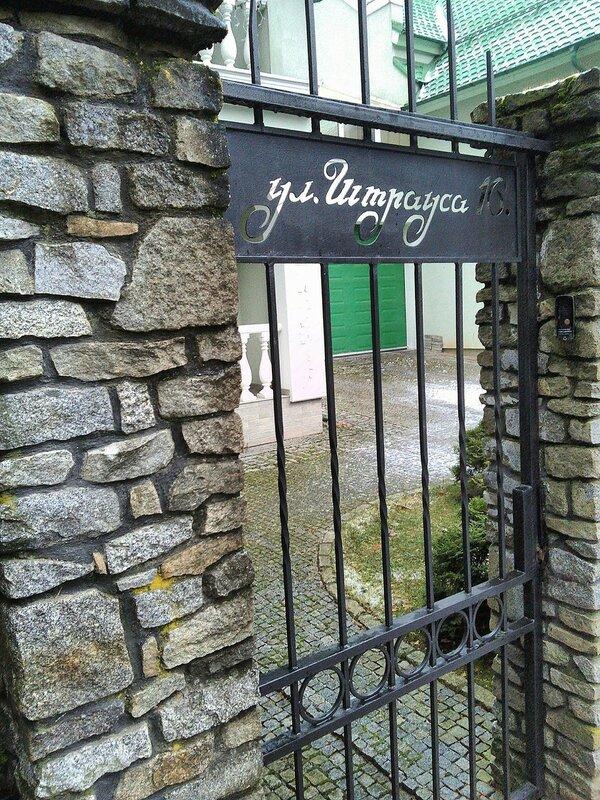 ворота дома