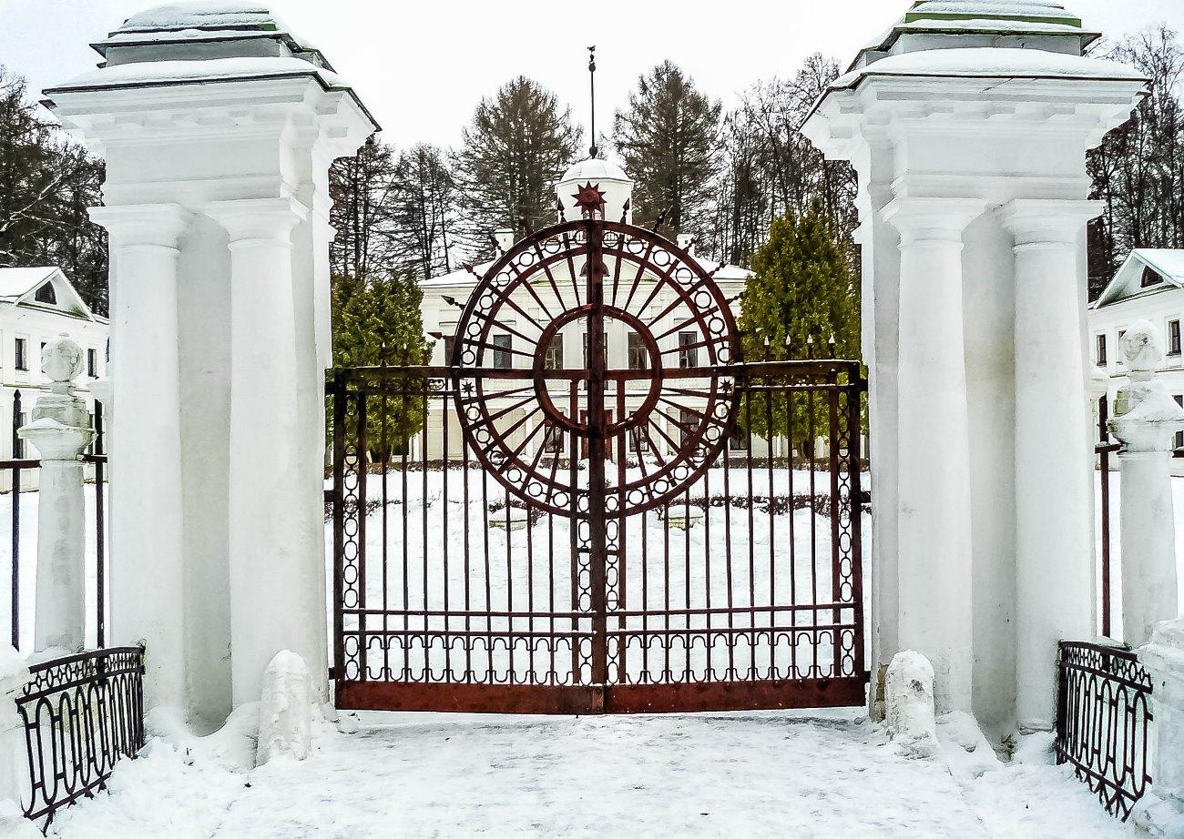 irina-fortuna-estate-serednikovo 02.jpg
