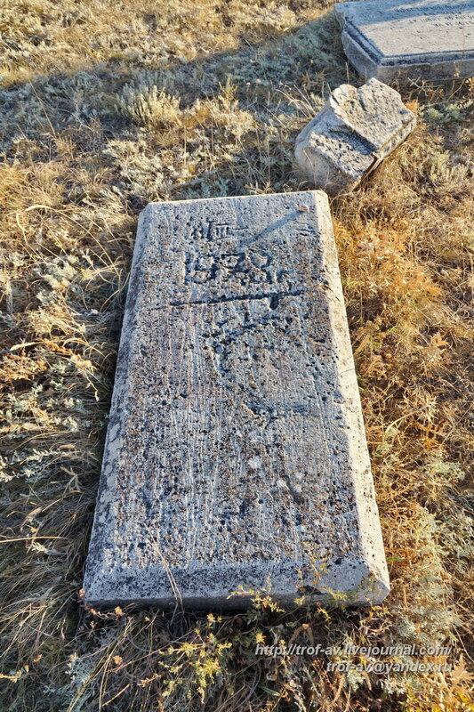 Старае караимское кладбище, Феодосия