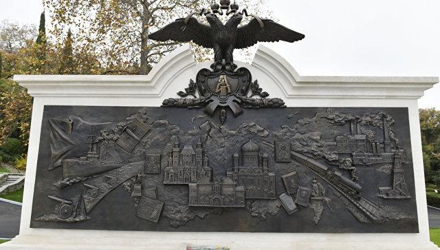 20171119_12-00-Открытие памятника Александру III в Крыму- как это было-pic6