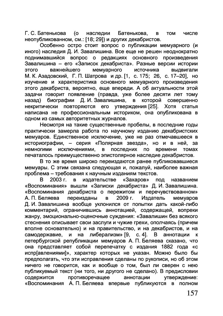 https://img-fotki.yandex.ru/get/896349/199368979.85/0_20f18b_b84e096d_XXXL.png