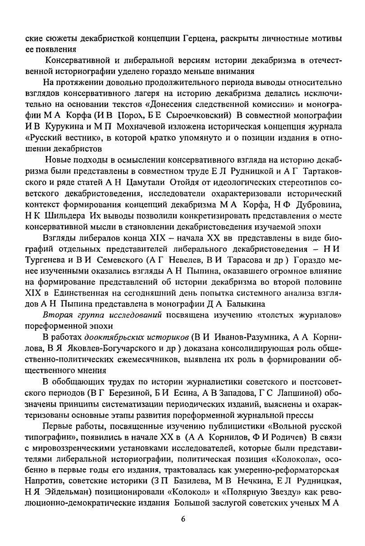 https://img-fotki.yandex.ru/get/896349/199368979.87/0_20f334_6728d9a4_XXXL.jpg