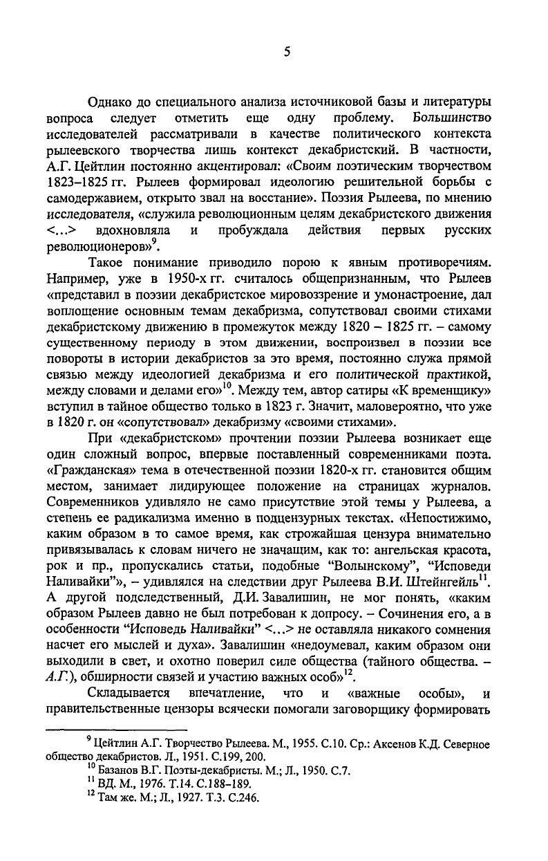 https://img-fotki.yandex.ru/get/896349/199368979.8b/0_20f547_7bcfd2c6_XXXL.jpg