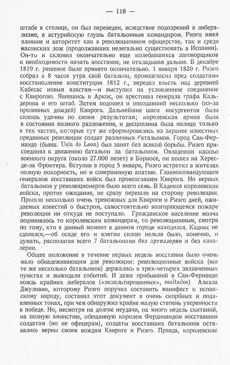 https://img-fotki.yandex.ru/get/896349/199368979.8d/0_20f5d9_52849cb9_XXXL.jpg