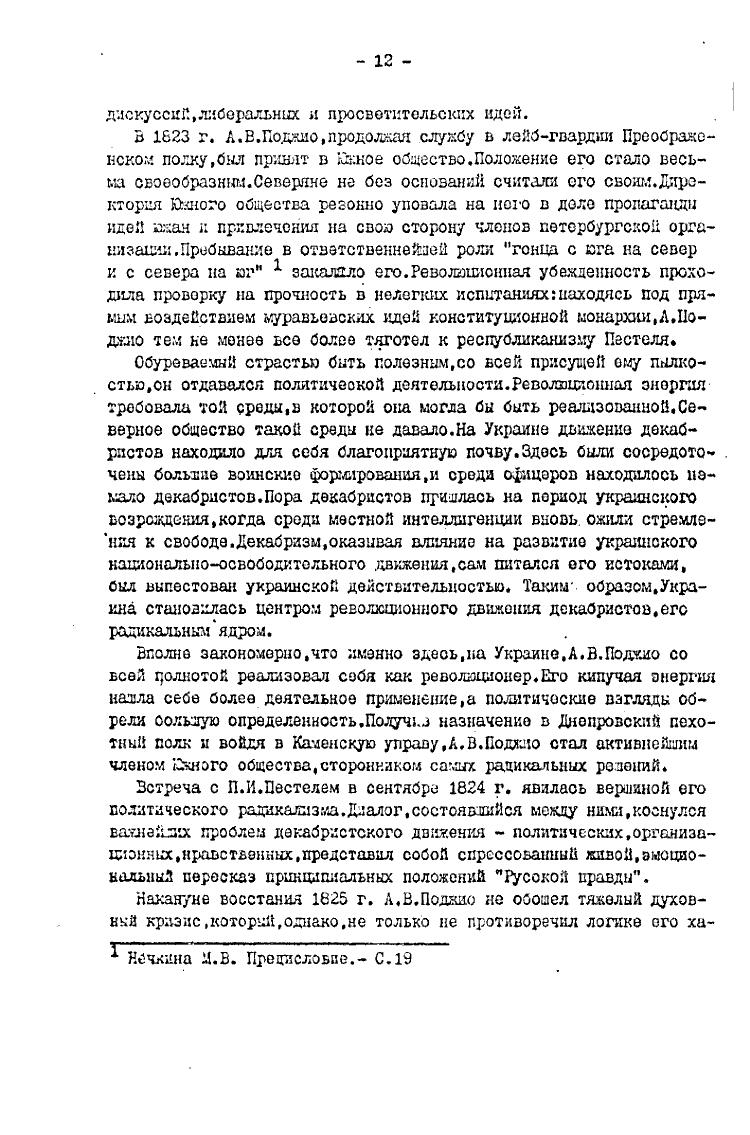 https://img-fotki.yandex.ru/get/896349/199368979.8d/0_20f5ec_cc832836_XXXL.png