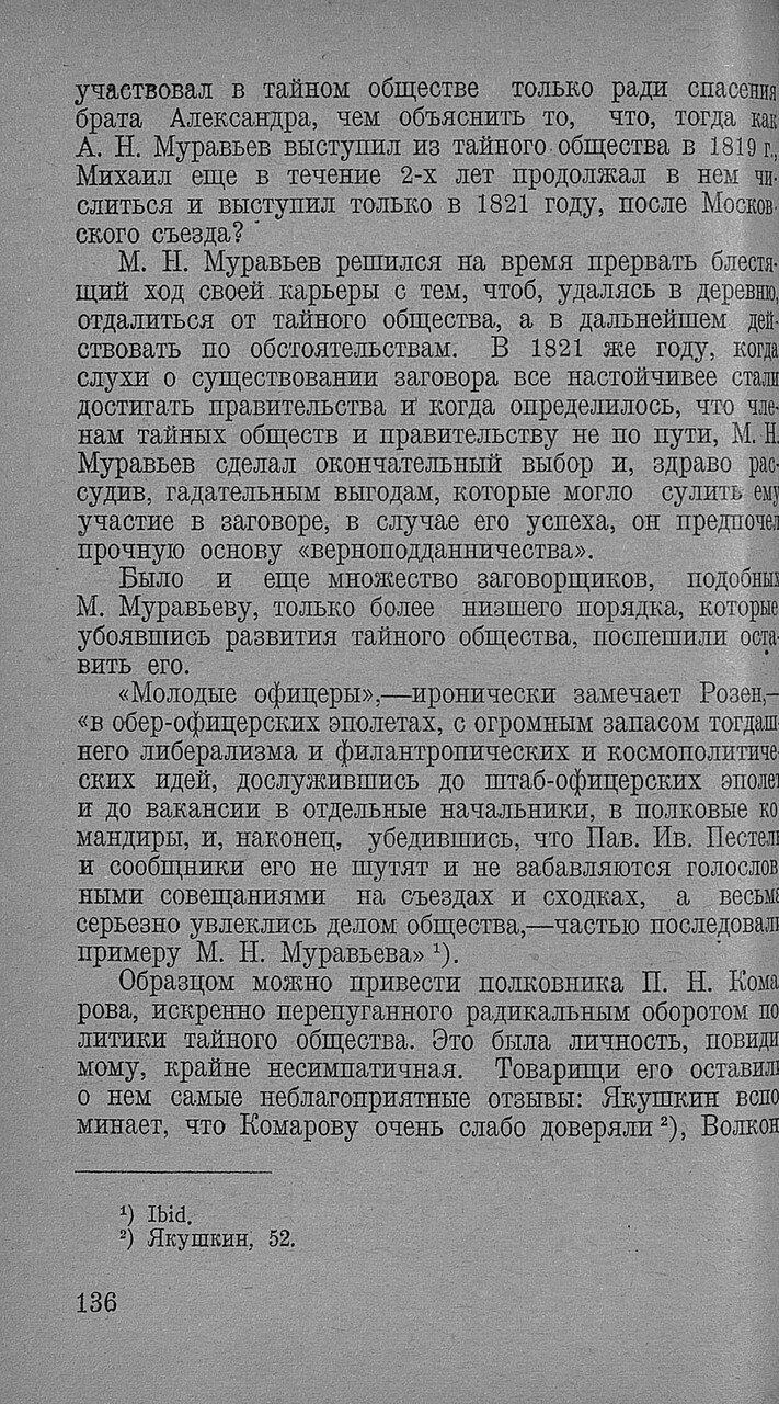 https://img-fotki.yandex.ru/get/896349/199368979.91/0_20f6f3_2658548c_XXXL.jpg