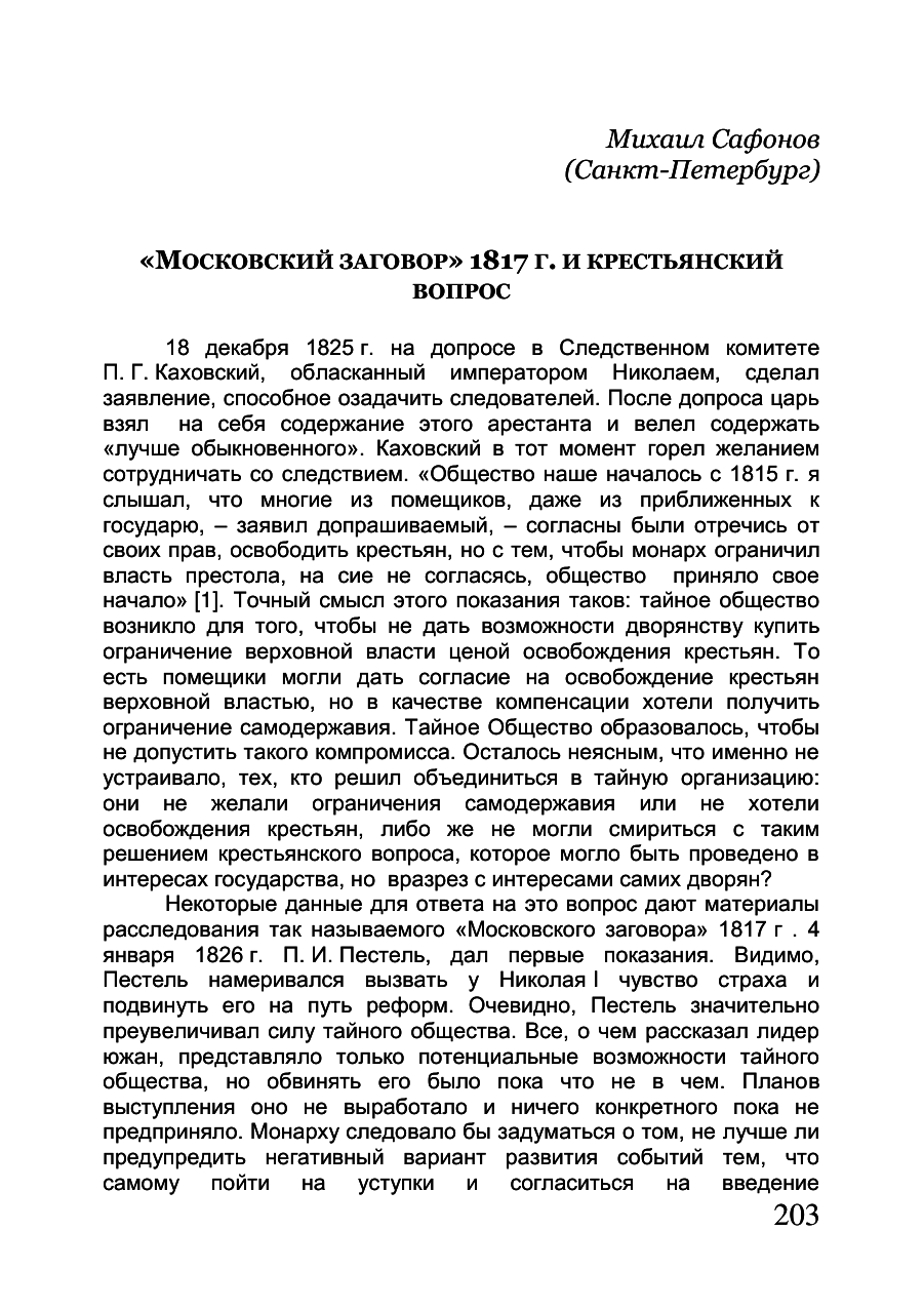 https://img-fotki.yandex.ru/get/896349/199368979.a5/0_214afe_dfa29380_XXXL.png