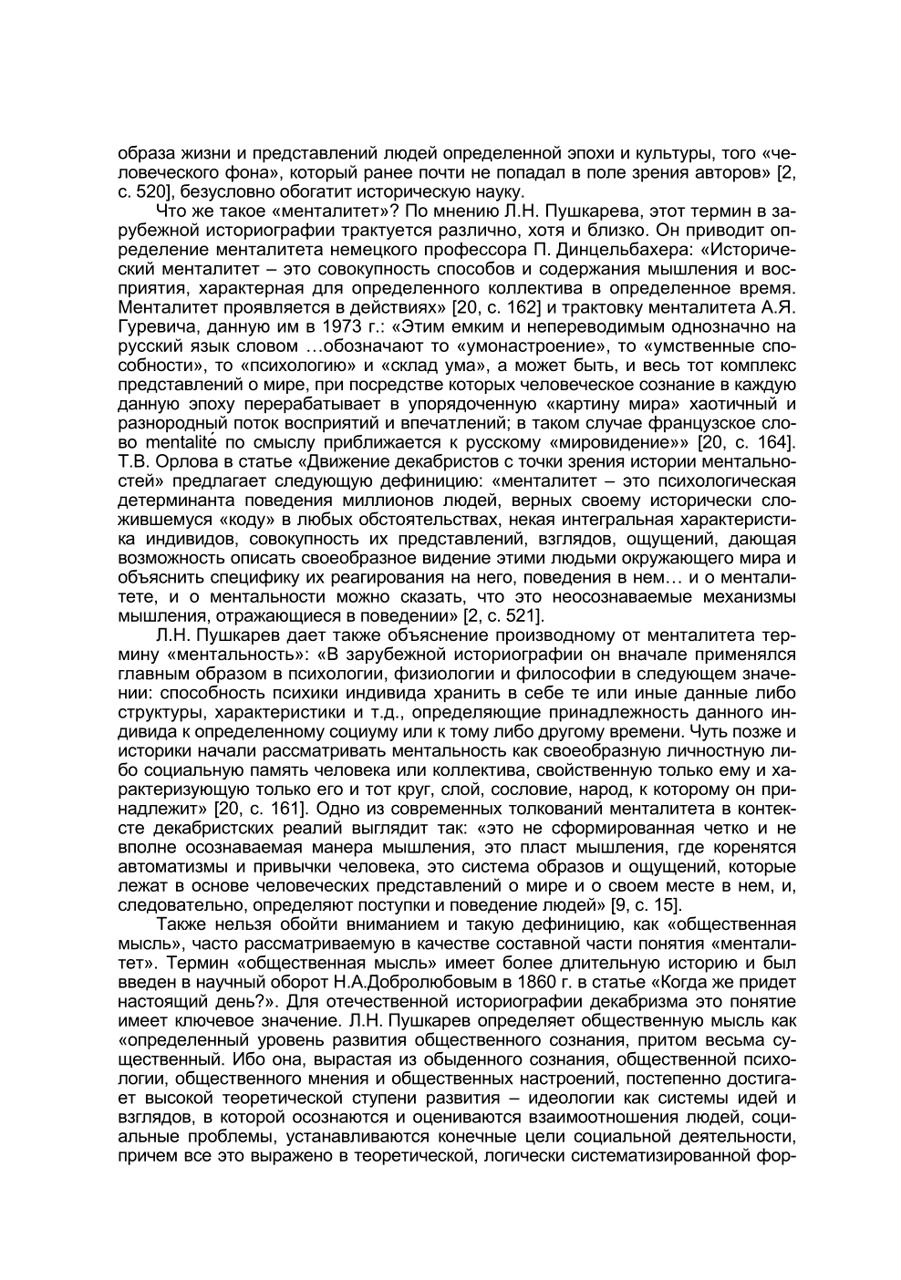 https://img-fotki.yandex.ru/get/896349/199368979.a5/0_214b08_5729adaa_XXXL.png