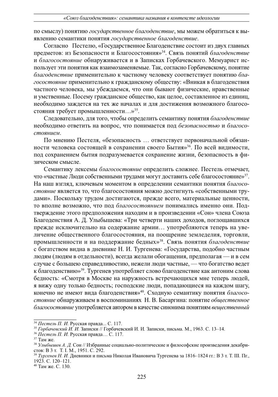 https://img-fotki.yandex.ru/get/896349/199368979.a5/0_214b15_e397976d_XXXL.png