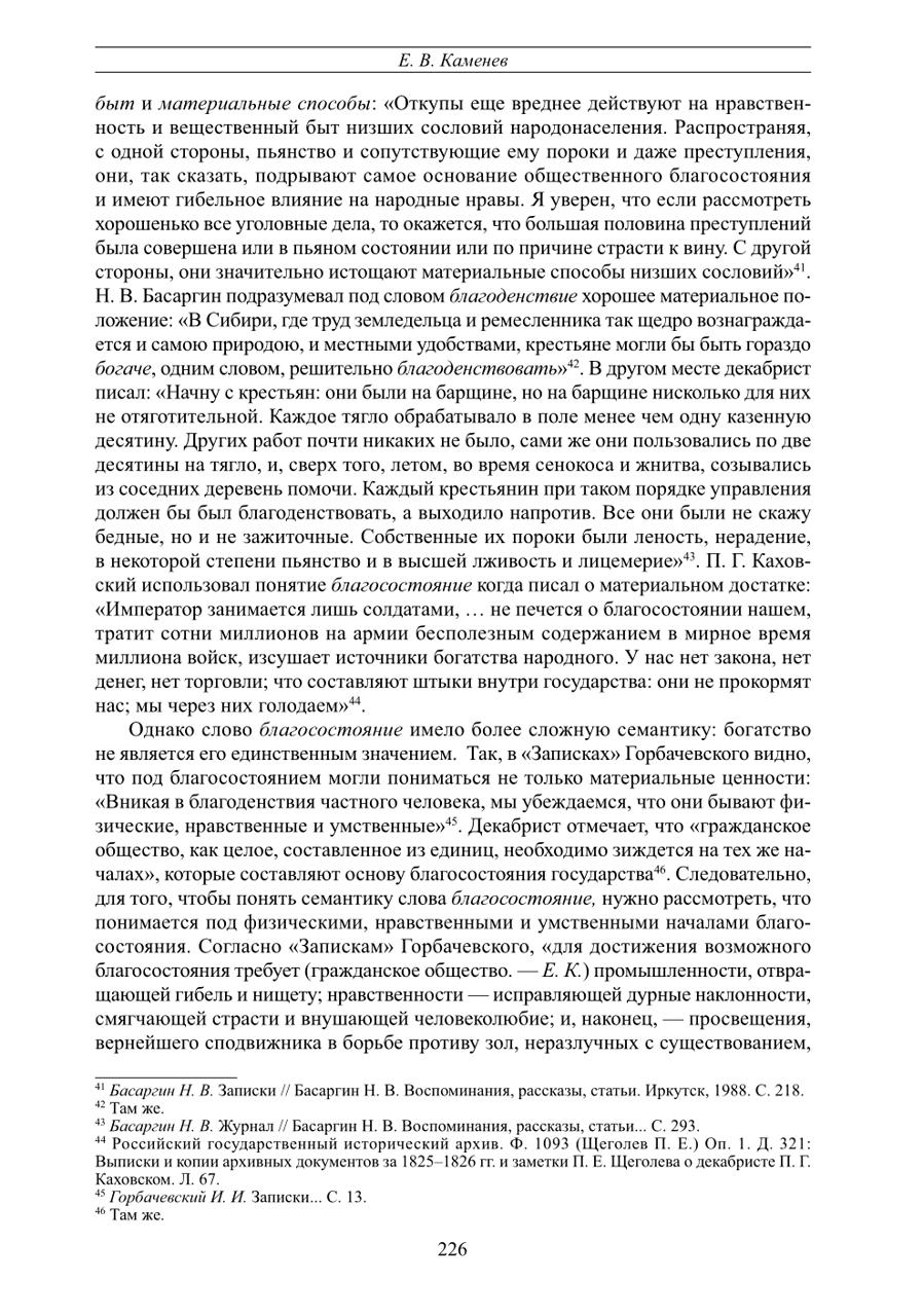 https://img-fotki.yandex.ru/get/896349/199368979.a5/0_214b16_56c77431_XXXL.png