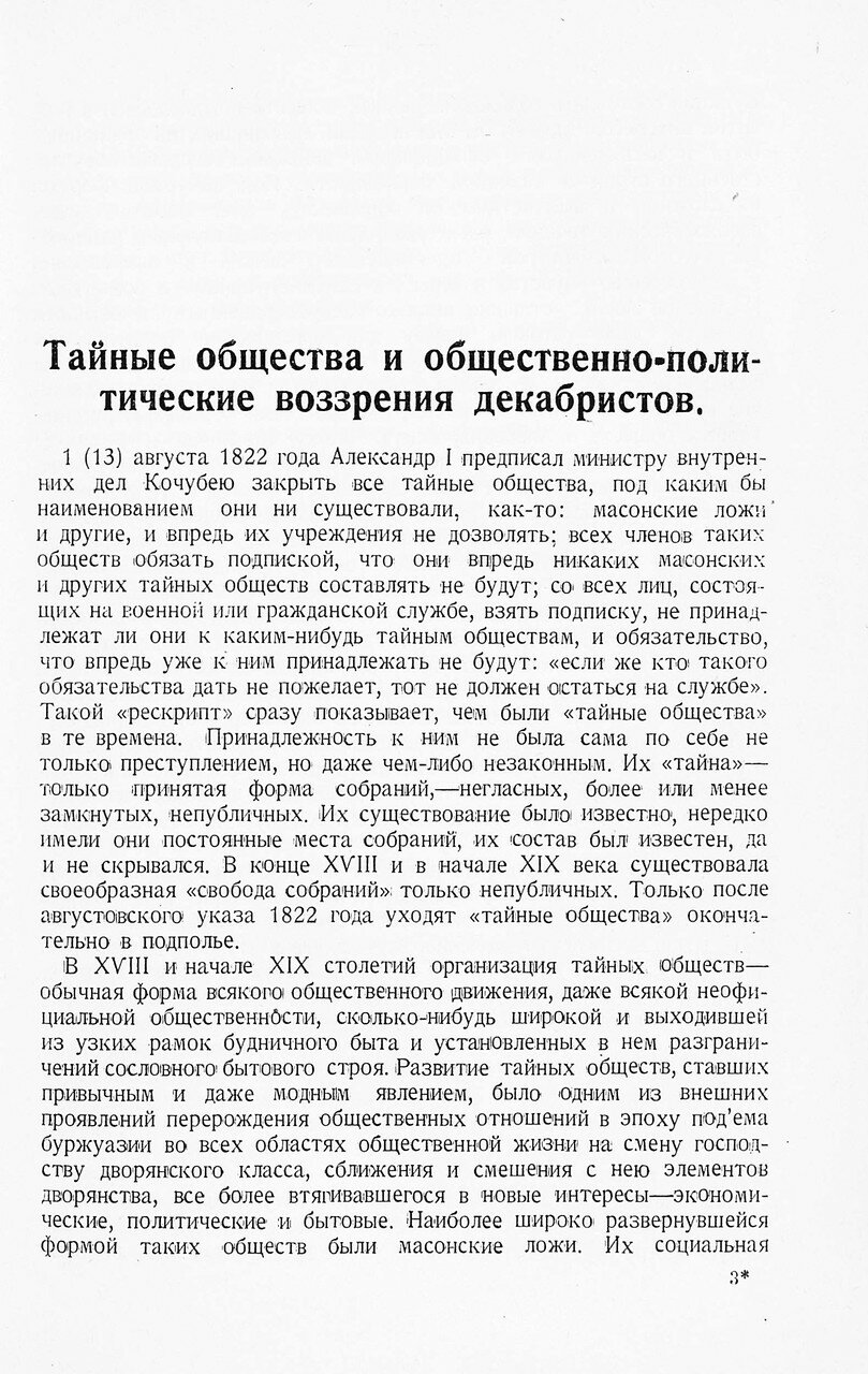 https://img-fotki.yandex.ru/get/896349/199368979.a6/0_214b37_1062834b_XXXL.jpg