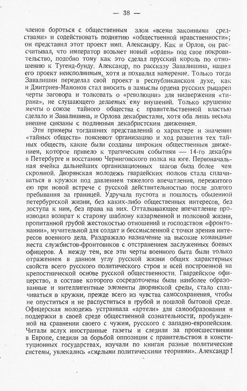 https://img-fotki.yandex.ru/get/896349/199368979.a6/0_214b3a_688da86e_XXXL.jpg