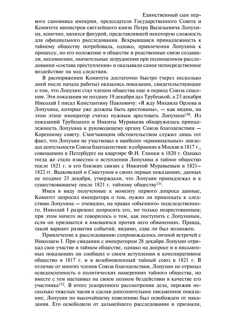 https://img-fotki.yandex.ru/get/896349/199368979.ac/0_215a7e_cf6876cc_XXXL.png