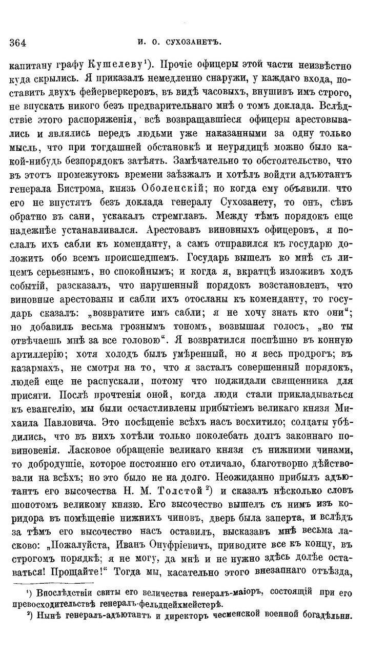https://img-fotki.yandex.ru/get/896349/199368979.b0/0_217753_235bc836_XXXL.jpg