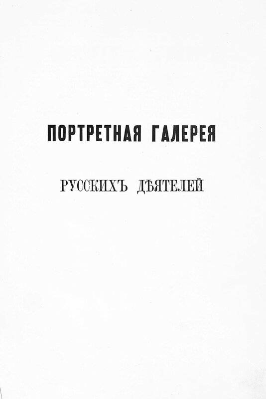 https://img-fotki.yandex.ru/get/896349/199368979.bb/0_2182c0_348b8ae8_XL.jpg