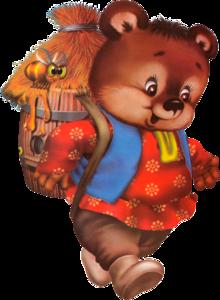 медвежата с медом