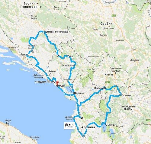 Большой отчет по Балканам: 14 дней, 5 стран, 2200 км.