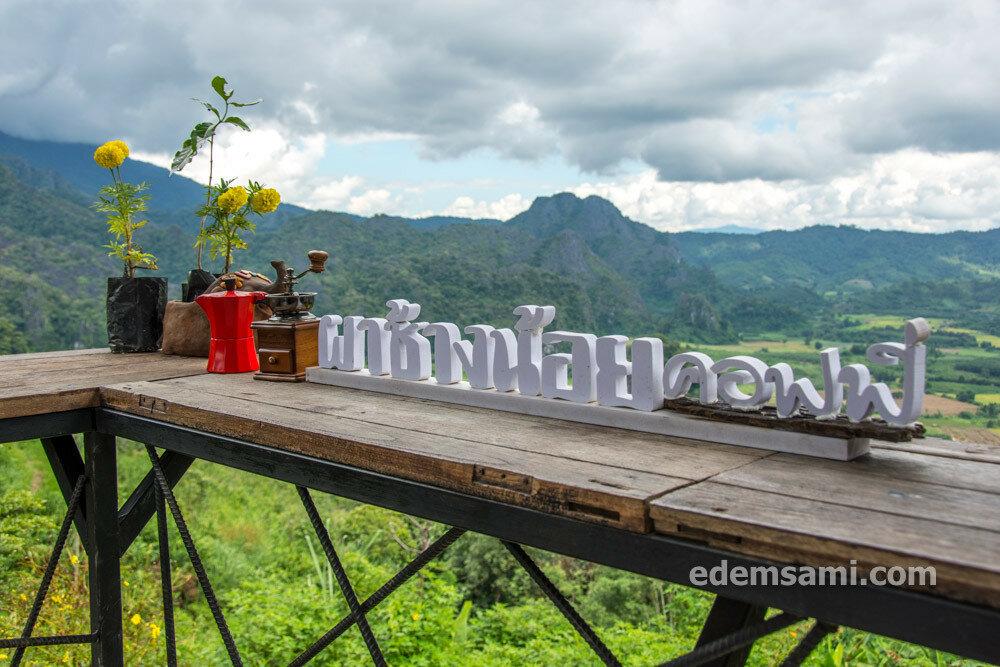 Горные виды кофе Пхаяу