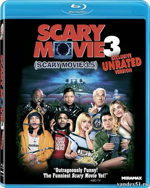 Очень страшное кино3 / Scary Movie3 (2003/BDRip/HDRip) | Расширенная версия