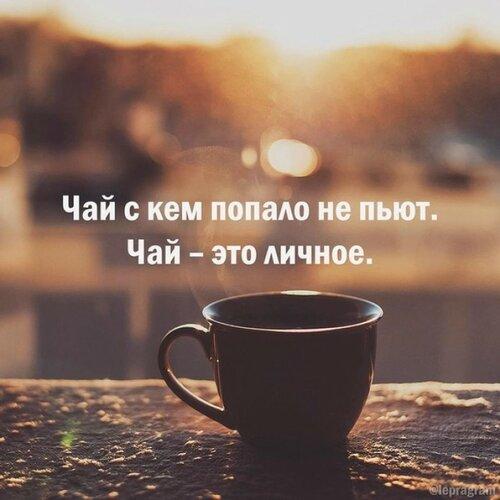 Чайная тема - Страница 6 0_1eb9d6_7fcbc71a_L