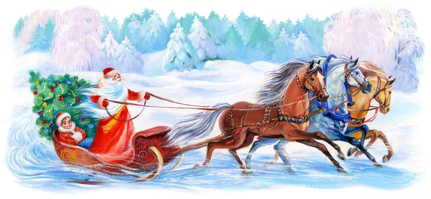 Картинки картинка, открытки тройка лошадей