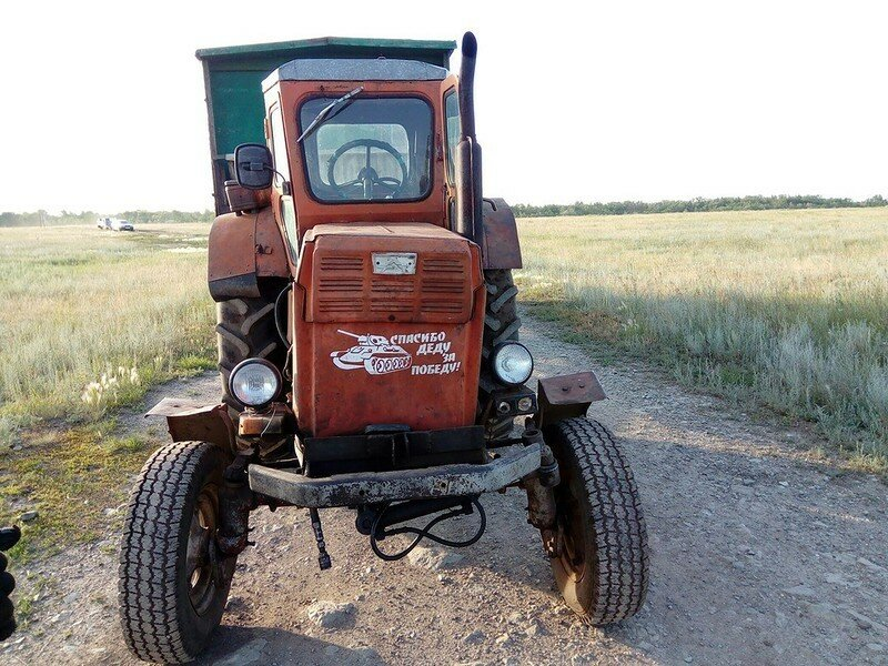 0 17daca 18869dcd XL - Менуэт Советскому трактору