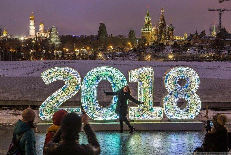 0 17db28 9b2a40b5 XL - Новогодняя Москва: 46 фото