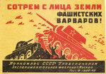 Московская экспериментальная фабрика. 1943 год.