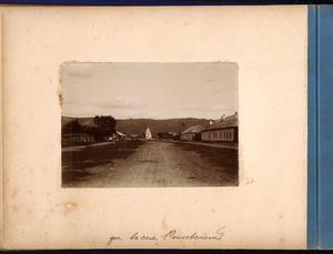 Улица в селе Рыковском
