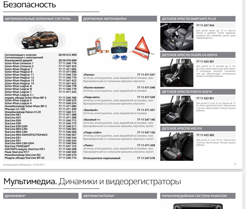 https://img-fotki.yandex.ru/get/896349/29277778.0/0_b869a_2d97371e_orig.png