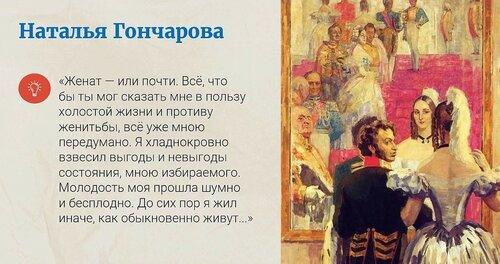 Лирика Пушкина.jpg