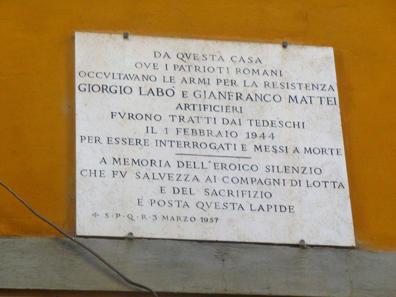 Via Giulia  (7).JPG
