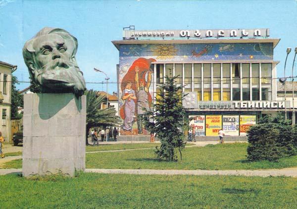 Кинотеатр Тбилиси в Батуми