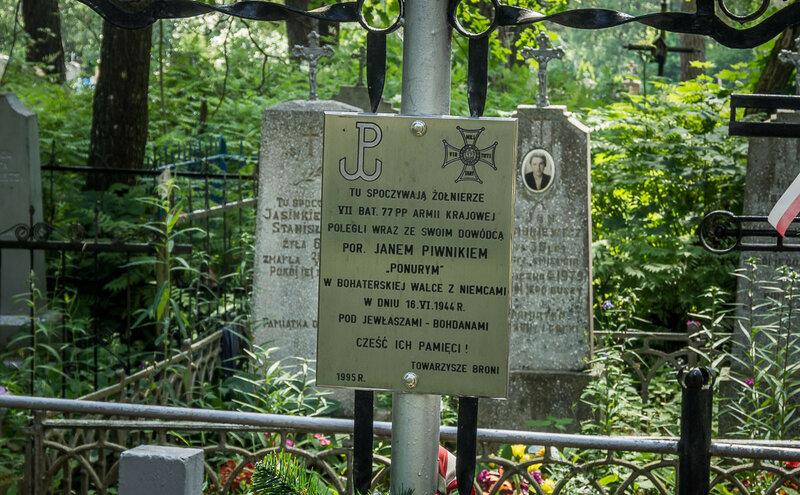 """Здесь был погребён командир Армии Крайовой Ян """"Понурый"""" Пивник со своими солдатами. Правда, Википедия утверждает, что его тело было эксгумировано и перевезено в монастырь в Вонхоцке."""