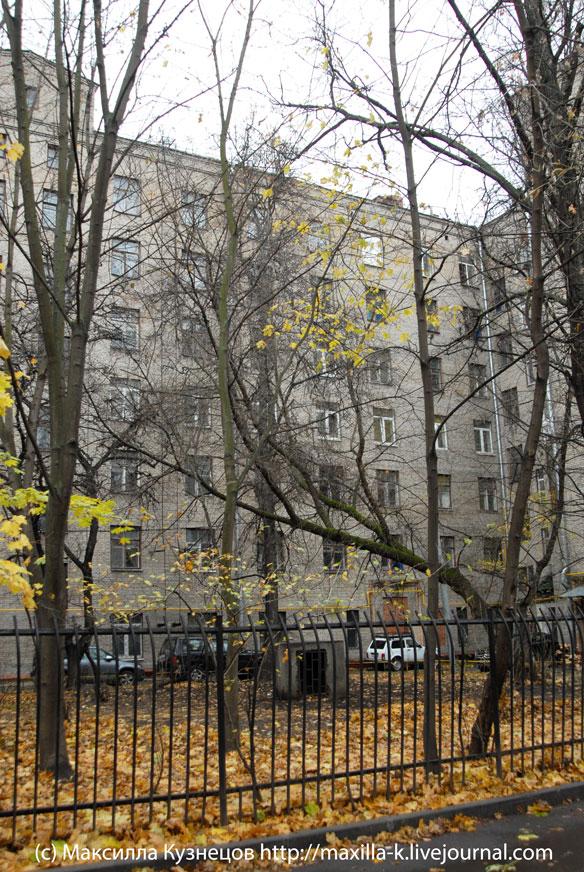 Общежитие литинститута
