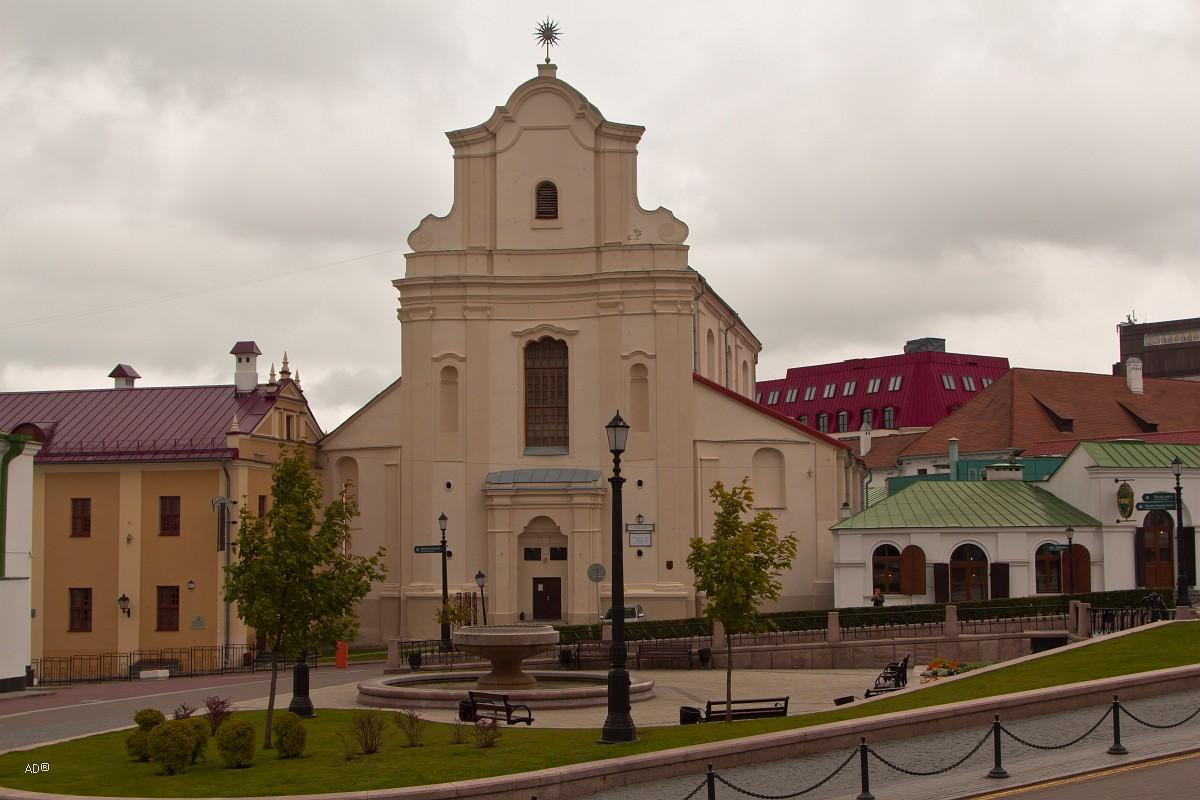 Минск - Верхний город