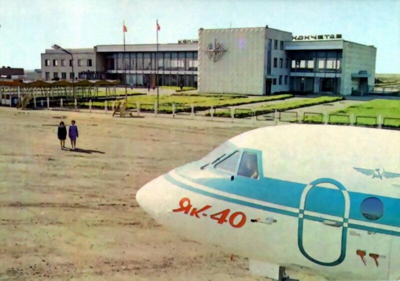 kokchetav-aeroport-82.jpg