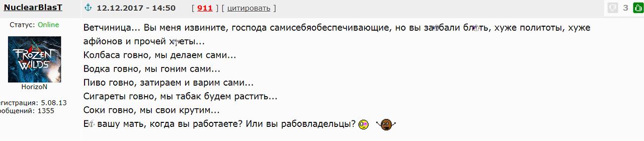 """ГОСТ не указ: тест """"докторской"""" колбасы и сосисок"""