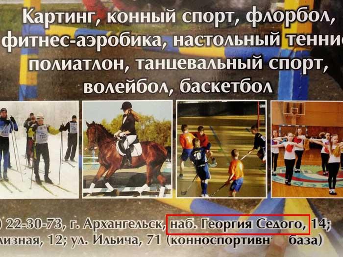 Наб_Георгия_Седого_700.jpg