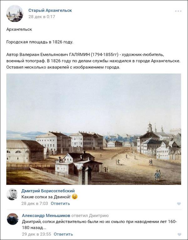 Галямин_комментарии_600.jpg
