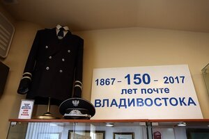 Сегодня во Владивостоке отметили 150-летие со дня открытия первой почтовой конторы в городе