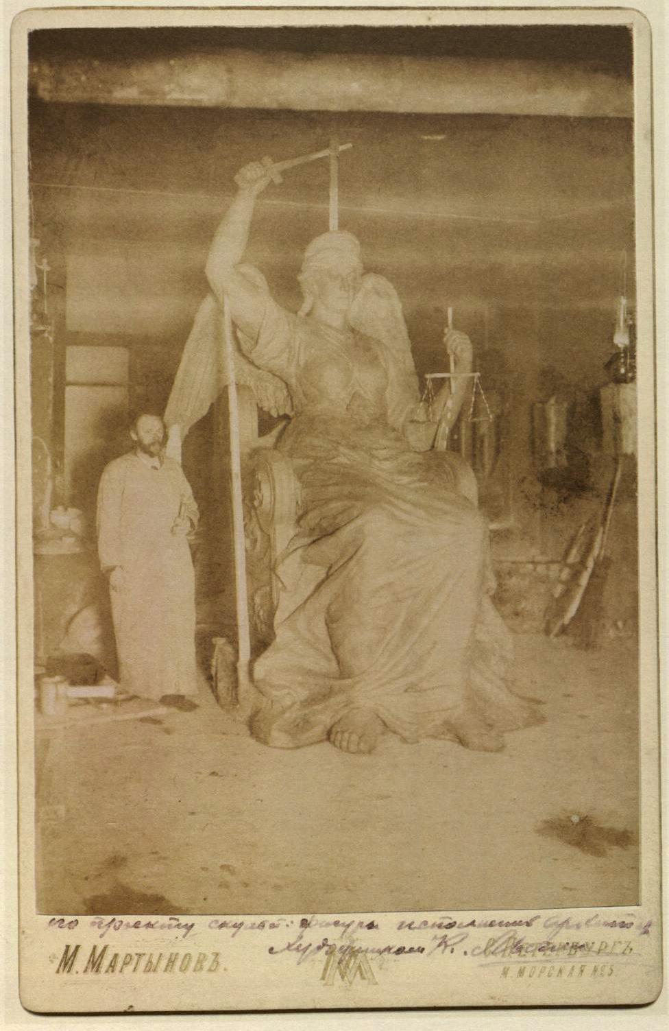 Статуя богини возмездия Немезиды в Окружном суде