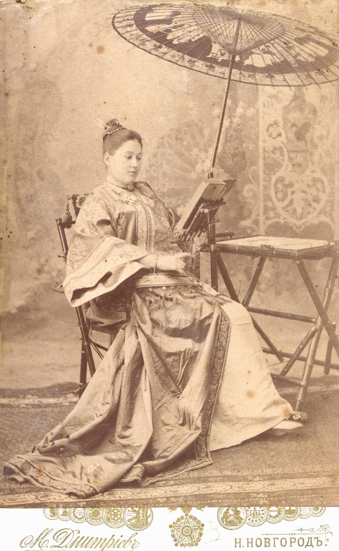 Портрет Анны Филипповны Дмитриевой в китайском платье